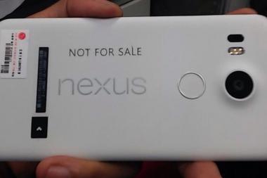 האם זהו ה-Nexus הבא של LG?