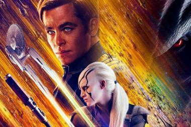 לכבוד יציאת הסרט Star Trek Beyond אנחנו מחלקים אוזניות סראונד 7.1