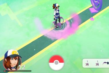 ������ ���� �� Pokemon Go ����� ������� ����� ����� Incense