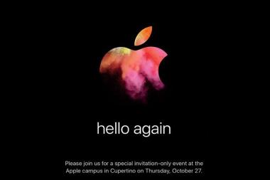 אפל תכריז על מחשבי Mac חדשים בשבוע הבא