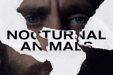 """ביקורת סרט: """"יצורים ליליים"""" – תענוג פסיכולוגי אפל"""