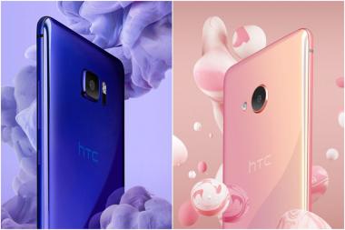 HTC הכריזה על ה-U Ultra ועל ה-U Play