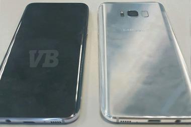 הדלפה: כך נראה הגלקסי S8