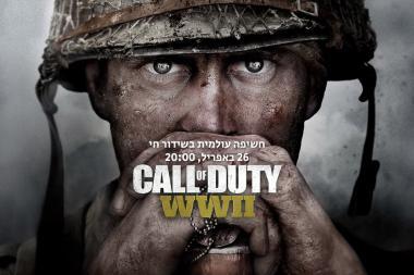 חומר שיווקי מדליף את תאריך ההשקה של Call of Duty: WWII