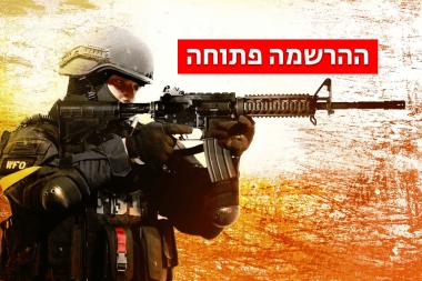 הרשמה לליגת Counter-Strike: GO בחסות Lenovo