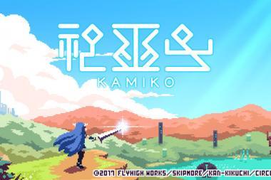 ביקורת - Kamiko