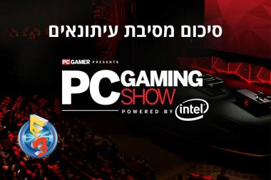 E3 2017: סיכום אירוע PC Gaming
