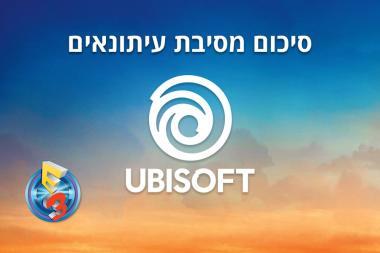 E3 2017: סיכום מסיבת העיתונאים של Ubisoft