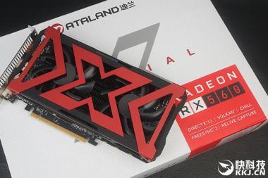 AMD בדרך לשווק כרטיס כריה חדש
