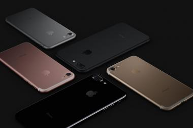 מסתמן: האייפון 8 יוכרז רשמית בעוד שבועיים