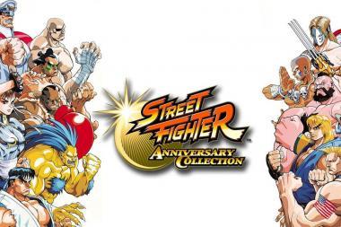 שמועה: גרסה חדשה של Street Fighter אולי מגיעה ל-PS4 ו-Xbox One