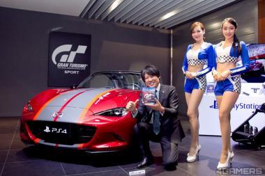 באנדל של Gran Turismo Sport ל-PlayStation 4 מגיע עם רכב אמיתי