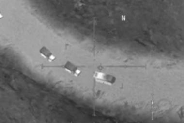 רוסיה השתמשה בצילום ממשחק כדי לנסות להוכיח קשר בין ארצות הברית לדאעש
