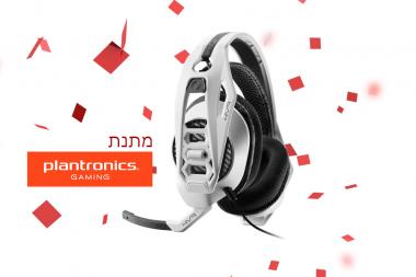 השתתפו בפעילות ותוכלו לזכות באוזניות RIG 4VR מתנת פלנטרוניקס