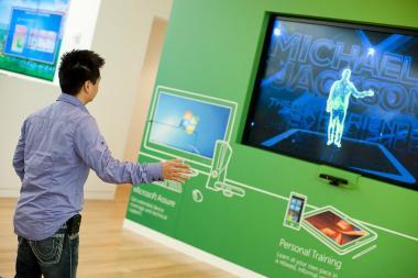 מיקרוסופט מפסיקה את ייצור המתאמים למצלמת ה-Kinect