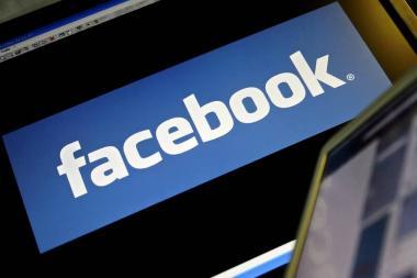 פייסבוק מכריזה על תמיכה בסטרימינג