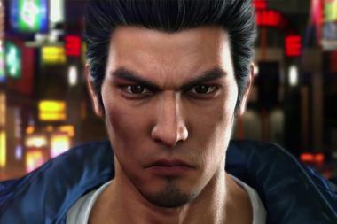 המשחק Yakuza 6 נדחה בחודש