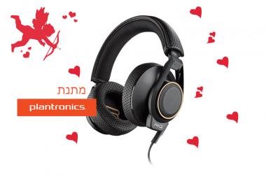 השתתפו בפעילות ותוכלו לזכות באוזניות RIG 600 מתנת פלנטרוניקס