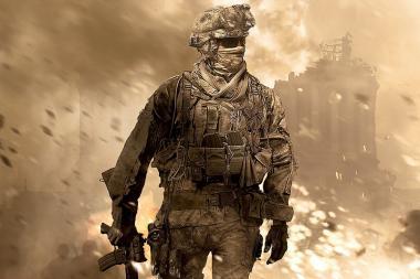 המשחק Call of Duty: Modern Warfare 2 Remastered ככל הנראה הודלף