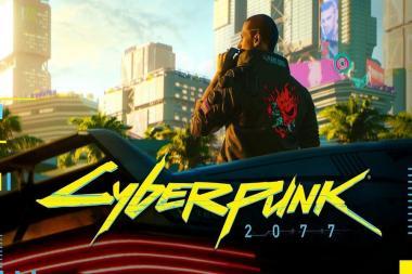 דיווח: ל-Cyberpunk 2077 לא יהיו מסכי טעינה