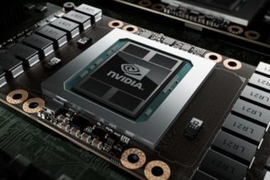 שמועה: ה-1170 של Nvidia יהיה מהיר יותר מה-1080ti