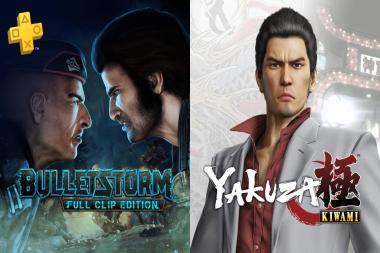 משחקי ה-PS Plus החינמיים לחודש נובמבר נחשפו
