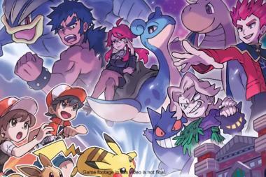 צפו בלוק החדש של ה-Elite Four ב-Pokemon Let's Go Pikachu\Eevee