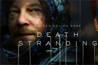 עטיפת המשחק Death Stranding נחשפה