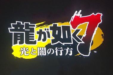 המשחק Yakuza 7 הוכרז, והוא ממש לא כמו שציפיתם.