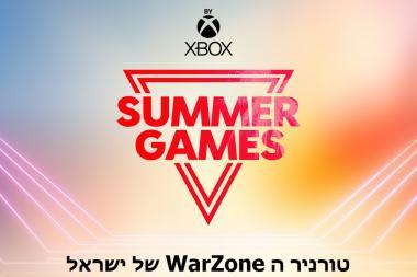 בואו להירשם לטורניר Warzone של Xbox ישראל!