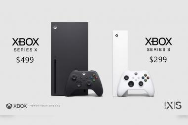 נחשפו המחירים ותאריך היציאה של קונסולות ה-Xbox החדשות