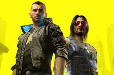 עדלי יונייטד ו-Vgames מחלקים לכם עותק של Cyberpunk 2077!