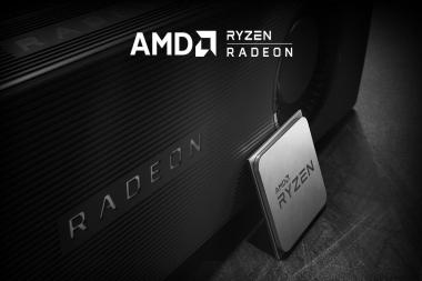 סיכום מסיבת העיתונאים של AMD מתוך תערוכת CES 2021