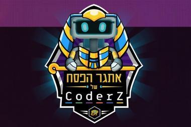 מיזם חברתי חדש שואף לקרב את ילדי ישראל לתחום הרובוטיקה והתכנות