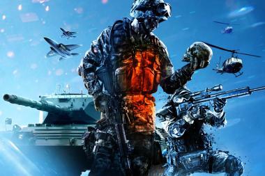 האם דלפו תמונות ראשונות מתוך Battlefield 6?