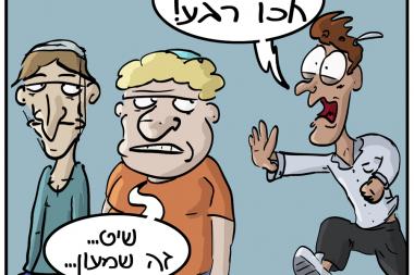 פינת הקומיקס השבועית - V-sync - פרק 50!!!