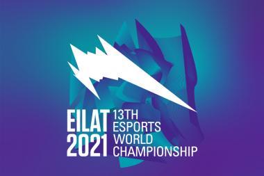 גמר אליפות העולם לשנת 2021 ב-Esports יתרחש בישראל!