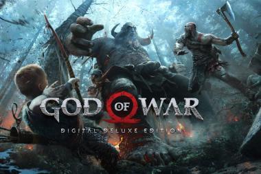 אחרי ההדלפה: God of War הגיע ל-Steam