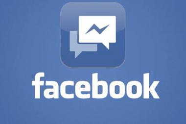 פייסבוק מוסיפה שיחות וידאו למסנג'ר