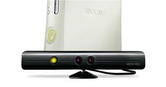 Xbox 360 בישראל: כרוניקה של פספוס