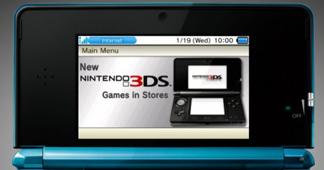 יש חנות! עדכון 2.0 ל-3DS באוויר