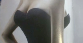 ביזאר: האם ה-Vita היא כמו בחורה עם 4 שדיים?