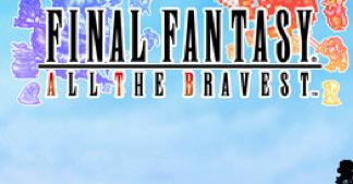 חדש לאייפון: Temple Run 2 ו-Final Fantasy חדש