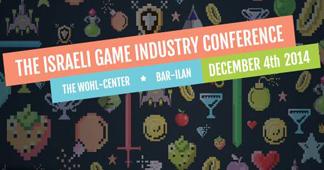 הכנס הישראלי השנתי של GameIS ייערך ב-4 בדצמבר