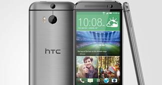 נחשף תאריך ההכרזה של מכשיר ה-HTC One M9