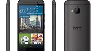 MWC 2015: הכירו את ה-HTC One M9