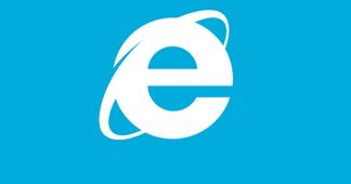 Internet Explorer - נזכור אותך תמיד