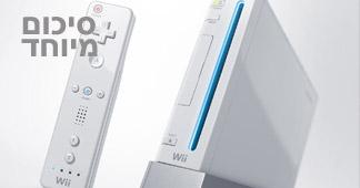 מיוחד: Wii- משחקים להורדה