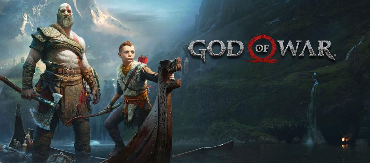 ביקורת - God of War