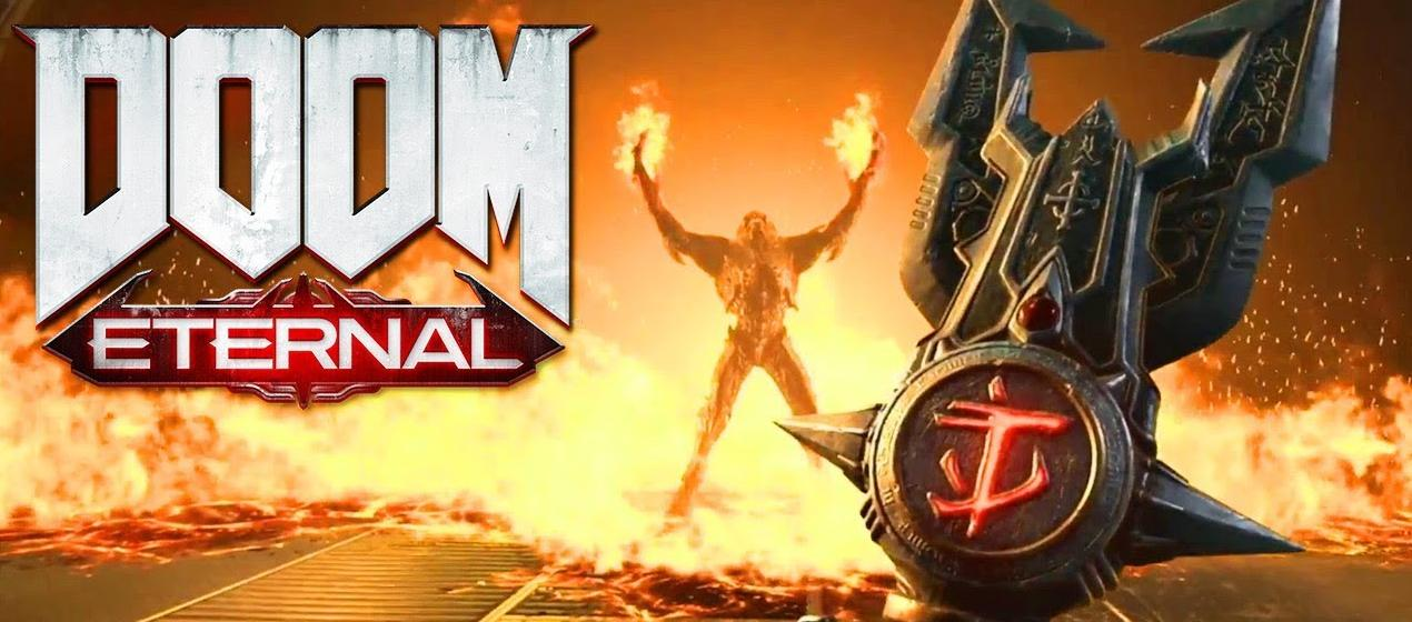 שלום לך Doom Eternal